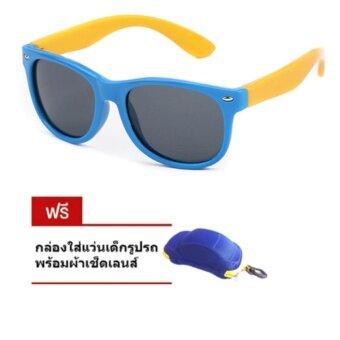 แว่นตากันแดดเลนส์ polarize สำหรับเด็ก น้ำเงินเหลือง