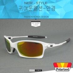 ขาย ซื้อ Polarized แว่นกันแดด ทรง Sport แฟชั่น รุ่น Vk 9032 สีขาวเลนล์ทองขาดำ เลนส์โพลาไรซ์ กรุงเทพมหานคร