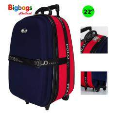 ขาย Polo กระเป๋าเดินทางล้อลาก 22 นิ้ว แบบซิปขยาย พร้อมสายรัดกระเป๋า รุ่น Polo26100 Blue Red ราคาถูกที่สุด