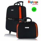 ซื้อ Polo กระเป๋าเดินทาง ล้อลาก พร้อมสายรัดกระเป๋า 22 12 นิ้ว เซ็ตคู่ Elegant รุ่น Ef7701 Black Orange ออนไลน์