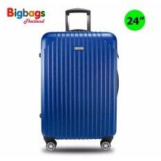ซื้อ Polo กระเป๋าเดินทาง 24 นิ้ว 8 ล้อ 360° รุ่น Abs7707 Blue ออนไลน์
