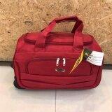 ขาย Polo King กระเป๋าเดินทางล้อลาก 2 ล้อ ขนาด 24 นิ้ว รุ่น5656 สี ผู้ค้าส่ง