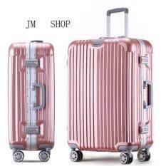 ขาย Jm กระเป๋าเดินทาง รุ่น 5805 24 สีชมพู