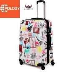 ซื้อ Pology กระเป๋าเดินทาง 20 รุ่น Jm234 ลาย White Stamp ใน กรุงเทพมหานคร