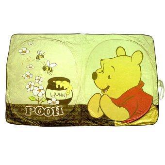 Pooh ม่านบังแดดด้านหน้า Pooh 09
