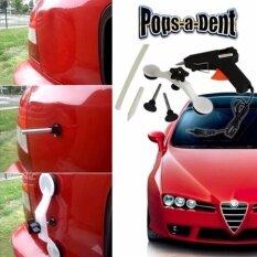 Pops A Dent อุปกรณ์ซ่อมรอยบุบ รอยบุ๋ม ดึงรอยบุบ รอยลักยิ้มรถยนต์ เครื่องมือ ซ่อมแก้ไข รอยบุบ ไม่ต้องทำสีรถยนต์ ใหม่ล่าสุด