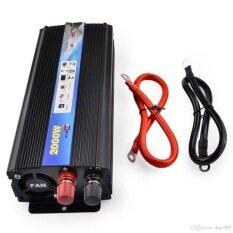ขาย Power Inverter อินเวอร์เตอร์ 2000W 12V สีดำ ใหม่
