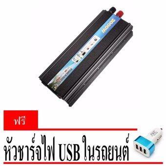 Power Inverter ตัวแปลงไฟรถเป็นไฟบ้าน 2000W (สีดำ) แถมฟรี หัวชาร์จไฟ USB ในรถยนต์ 3 Port มูลค่า 350 บาท