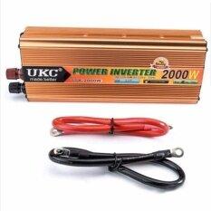 Power Inverter Pure Sine Wave 2000W 24V ถูก