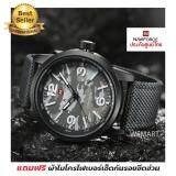 ราคา ประกันศูนย์ไทย นาฬิกาข้อมือผู้ชาย เครื่องญี่ปุ่น กันน้ำ100 รุ่น Nf Camel Naviforce เป็นต้นฉบับ