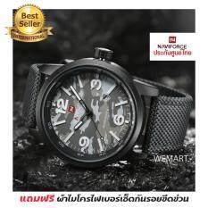 ซื้อ ประกันศูนย์ไทย นาฬิกาข้อมือผู้ชาย เครื่องญี่ปุ่น กันน้ำ100 รุ่น Nf Camel Naviforce