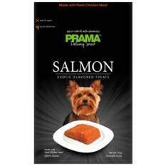 ขนมสุนัข PRAMA Salmon 70 x12 ซอง