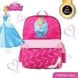 ซื้อ Princess กระเป๋าเป้ซินเดอเรลล่า ลิขสิทธิ์แท้จาก Disney รุ่น40001
