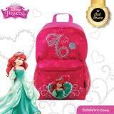 ราคา Princess กระเป๋าเป้เงือกน้อย ลิขสิทธิ์แท้จาก Disney รุ่น40006 ใหม่ล่าสุด
