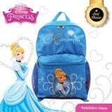 ราคา Princess กระเป๋าเป้ซินเดอเรลล่า ลิขสิทธิ์แท้จาก Disney รุ่น40003 ที่สุด