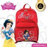 ส่วนลด Princess กระเป๋าเป้สโนไวท์ ลิขสิทธิ์แท้จาก Disney รุ่น40004 Disney ใน ไทย