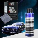 ขาย Pro 100Ml Car Paint Protective Foil Glass Coating Protecting Liquid Ceramic Coat Intl ถูก
