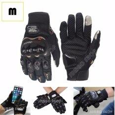 ราคา Pro Biker ถุงมือมอเตอร์ไซค์ ถุงมือ ถุงมือเต็มนิ้ว ทัชสกรีนมือถือได้ Mcs 01C สีดำ ออนไลน์