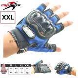 ขาย ซื้อ Pro Biker รุ่น Mcs 04 ถุงมือมอเตอร์ไซค์ ถุงมือ ถุงมือครึ่งนิ้ว กันกระแทก กันลื่น สีน้ำเงิน