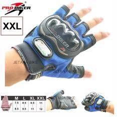 ขาย ซื้อ ออนไลน์ Pro Biker รุ่น Mcs 04 ถุงมือมอเตอร์ไซค์ ถุงมือ ถุงมือครึ่งนิ้ว กันกระแทก กันลื่น สีน้ำเงิน