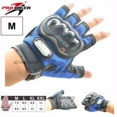 ขาย Pro Biker รุ่น Mcs 04 ถุงมือมอเตอร์ไซค์ ถุงมือ ถุงมือครึ่งนิ้ว กันกระแทก กันลื่น สีน้ำเงิน Pro Biker