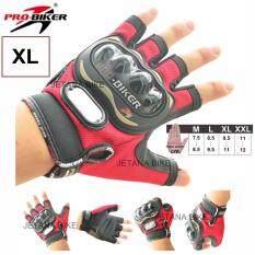 ราคา Pro Biker รุ่น Mcs 04 ถุงมือมอเตอร์ไซค์ ถุงมือ ถุงมือครึ่งนิ้ว กันกระแทก กันลื่น สีแดง ใหม่