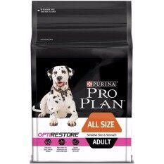 ซื้อ Proplan Optirestore Sensitive Skin Stomach All Sizes *D*Lt Dry Dog Food สำหรับสุนัขที่มีภาวะแพ้ง่าย แพ้โปรตีนไก่ 2 5Kg Proplan ถูก
