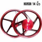 โปรโมชั่น Probiker ล้อแม็ค ขอบ 14 นิ้ว สำหรับ Honda Click Click I Scoopy Scoopy I สีแดง ใน Thailand