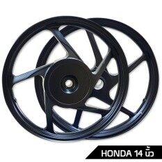 ราคา Probiker ล้อแม็ค ขอบ 14 นิ้ว สำหรับ Honda Click Click I Scoopy Scoopy I สีดำ ถูก