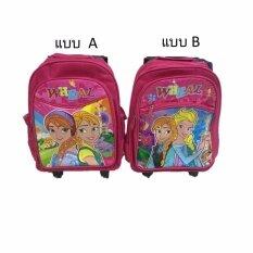 กระเป๋าล้อลากเด็กนักเรียน By Doangdaaoshop