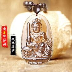 แบบน้ำแข็งหินออบซิเดียนสิบสองราศีพระประจำปีเกิดแปดเทพเจ้าคุ้มครองจี้ปีที่ครบรอบปีเกิดของตนเอง (ปีนักษัตร) ชายและหญิงเงางามป้องกันวิญญาณชั่วร้ายสร้อยคอ By Taobao Collection.