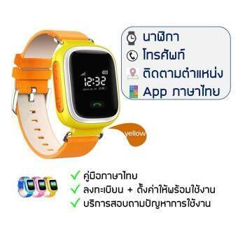 นาฬิกาโทรศัพท์ ป้องกันเด็กหาย Q60