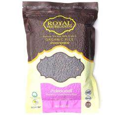 ซื้อ ข้าวไรซ์เบอร์รี่อินทรีย์ ตราภูหลวงออร์แกนิค 1 ก ก Organic Riceberry Rice 100 Royal Highlands เป็นต้นฉบับ