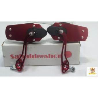 กระจกอลูมิเนียม แต่งรถมอไซค์ สีแดง ใช้ได้กับรถจักรยานยนต์ทุกรุ่น