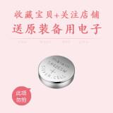 ขาย เกาหลีเพชรนางสาวเข็มขัดนาฬิกา Unbranded Generic ออนไลน์