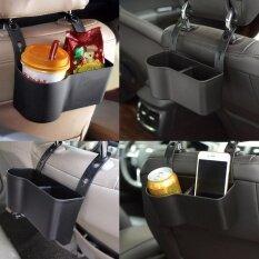 ซื้อ ที่วางแก้ว แขวนเบาะหลังรถ วางแก้ว ช่องเก็บของภายในรถ Unbranded Generic ถูก