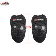 ซื้อ ชุดอุปกรณ์ป้องกันการกระแทก4ชิ้นจากการขี่รถจักรยานยนต์
