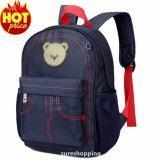 ราคา กระเป๋าเป้เด็ก กระเป๋าเด็ก กระเป๋าสะพายหลังเด็ก กระเป๋าเด็ก เป้เด็ก ลายหมี สีน้ำเงินแดง กรุงเทพมหานคร