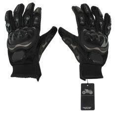 ราคา กีฬากลางแจ้งเต็มนิ้วถุงมือสีดำ Unbranded Generic ออนไลน์