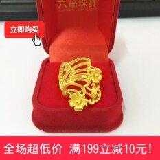 ราคา ราคาถูกที่สุด แหวนแต่งงานแหวนกลวงดอกไม้
