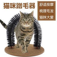 ส่วนลด Ha Te Li แปรงขนแมว รูปโค้ง
