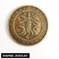 ส่วนลด เหรียญคำชะโนด เหรียญปู่ศรีสุทโธนาคราช พญานาค เนื้อทองเหลืองเก่าสวย ผ่านพิธีปลุกเสก เครื่องราง วัตถุมงคล เสริมดวง เรียกทรัพย์ รับโชค ความเจริญรุ่งเรือง ของมีจำนวนกำจัด Inspire Jewelry