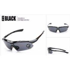 แว่นตา กันแดน สำหรับปั่นจักรยาน หรือ กิจกรรมอื่นๆ รูปทรงสวย แข็งแรง ใน กรุงเทพมหานคร