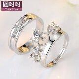 ขาย ซื้อ ออนไลน์ ญี่ปุ่นและเกาหลีใต้ชายและหญิงตัวอักษรแหวนคู่แหวนแต่งงาน