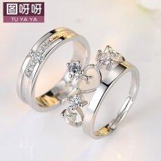 ทบทวน ญี่ปุ่นและเกาหลีใต้ชายและหญิงตัวอักษรแหวนคู่แหวนแต่งงาน