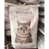 ขาย Active 1 Cat Food อาหารแมวแอ็คทีฟ วัน สูตรบำรุงขน ผิวหนัง และป้องกันการเกิดโรคนิ่ว ขนาด 15 กิโลกรัม ออนไลน์ กรุงเทพมหานคร