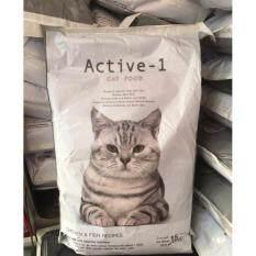โปรโมชั่น Active 1 Cat Food อาหารแมวแอ็คทีฟ วัน สูตรบำรุงขน ผิวหนัง และป้องกันการเกิดโรคนิ่ว ขนาด 15 กิโลกรัม Active 1 ใหม่ล่าสุด