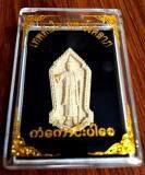 ขาย องค์เทพทันใจ นัตโบโบยี มือทองมหาโชค แท้จากพม่า บารมีแรง ขอพรสมหวังทันใจ