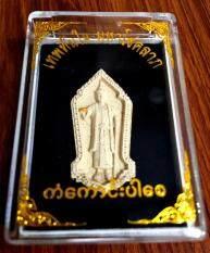 ขาย องค์เทพทันใจ นัตโบโบยี มือทองมหาโชค แท้จากพม่า บารมีแรง ขอพรสมหวังทันใจ Thep Than Jai ใน กรุงเทพมหานคร
