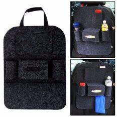 ขาย กระเป๋าใส่ของด้านหลังเบาะรถยนต์ สีเทาเข้ม Unbranded Generic ถูก
